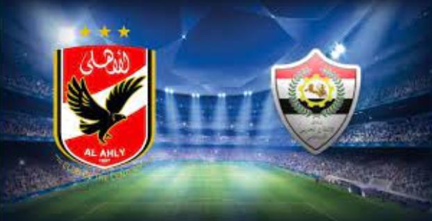 موعد مباراة الأهلي والإنتاج الحربي في الدوري المصري والقنوات الناقلة