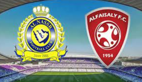 موعد مباراة النصر ضد الفيصلي في الدوري السعودي 2022 والقنوات الناقلة